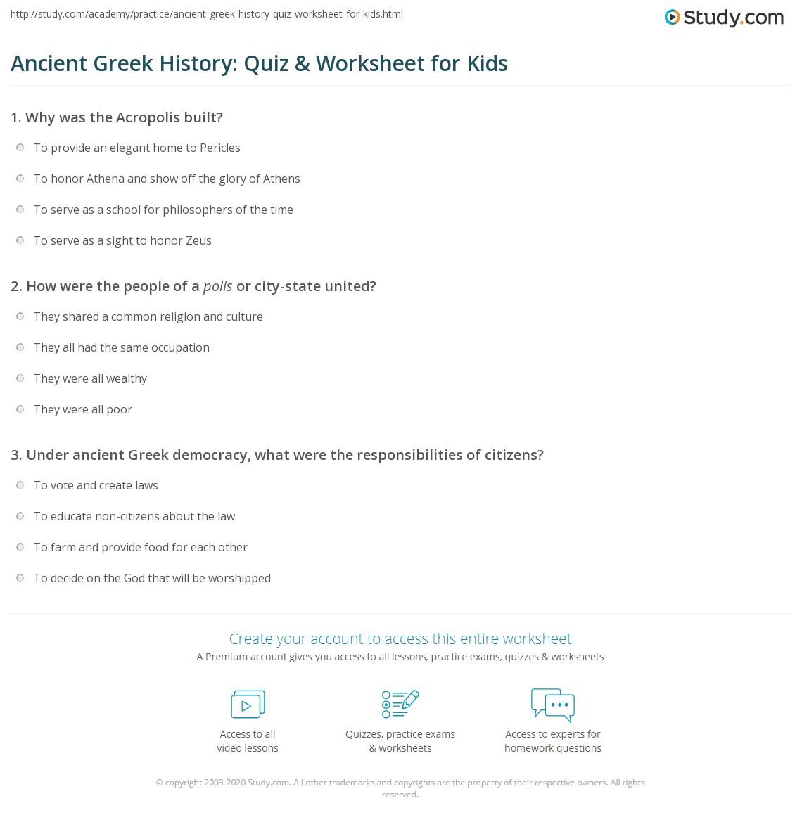 Ancient greece homework kids