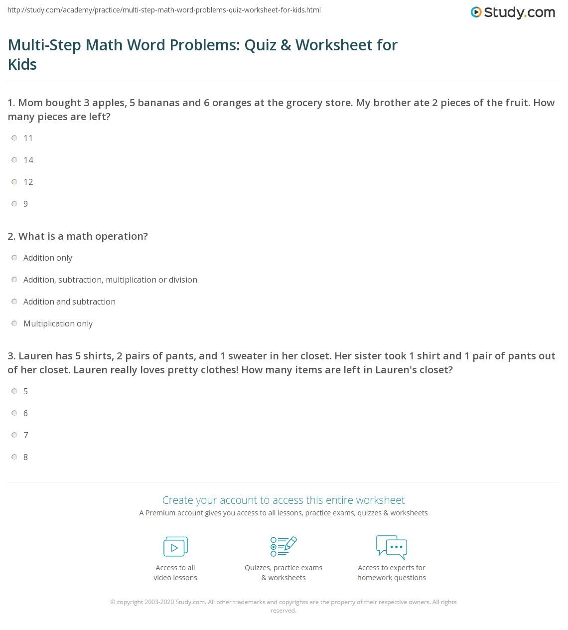Multi-Step Math Word Problems: Quiz & Worksheet for Kids ...