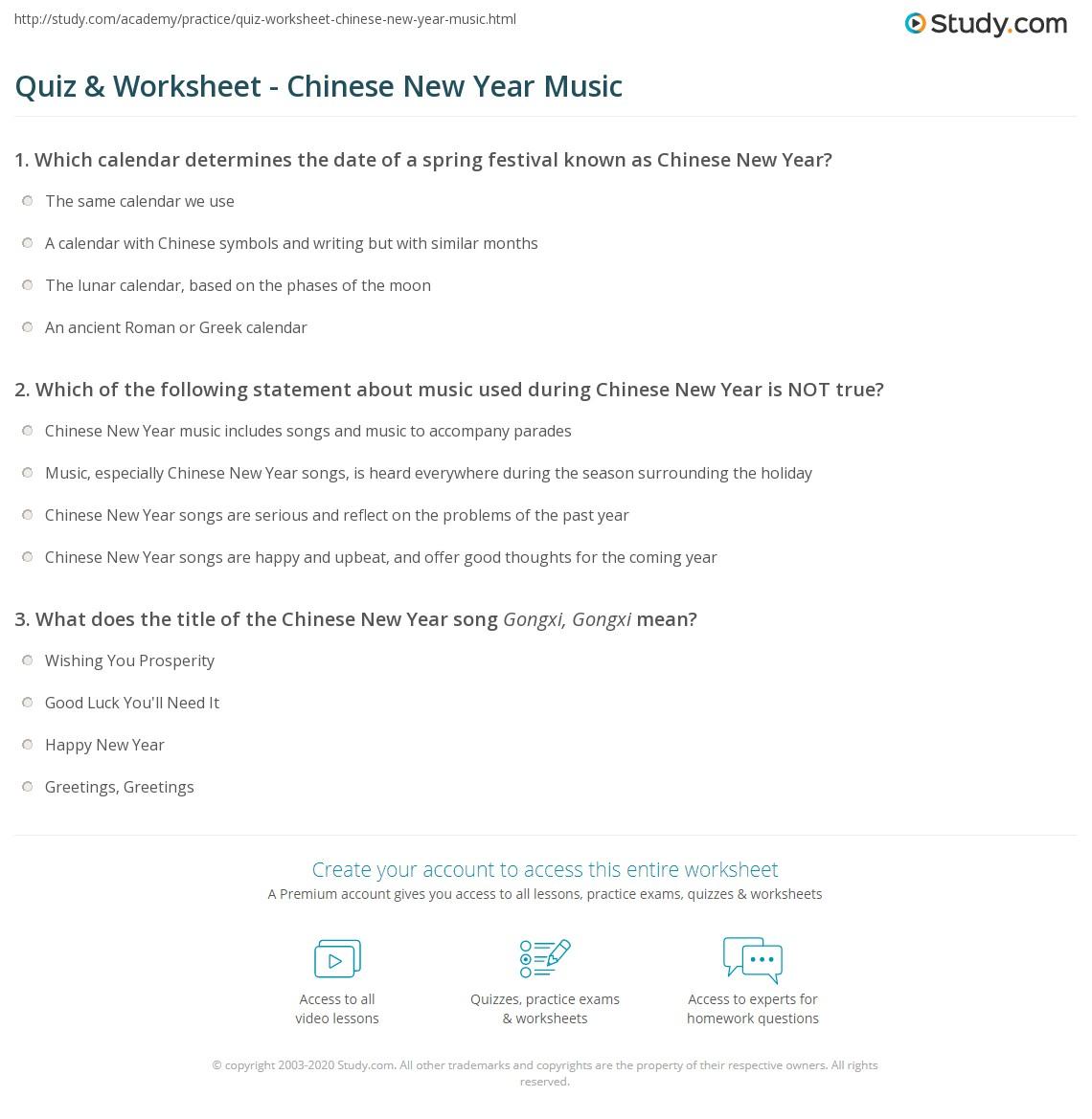 Quiz worksheet chinese new year music study print chinese new year music instruments songs worksheet biocorpaavc Choice Image