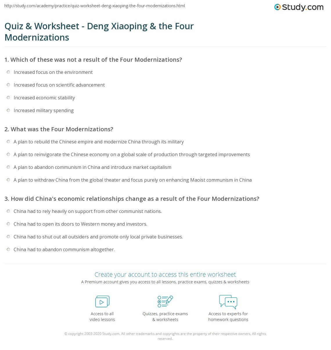 Quiz Worksheet Deng Xiaoping The Four Modernizations Study Com