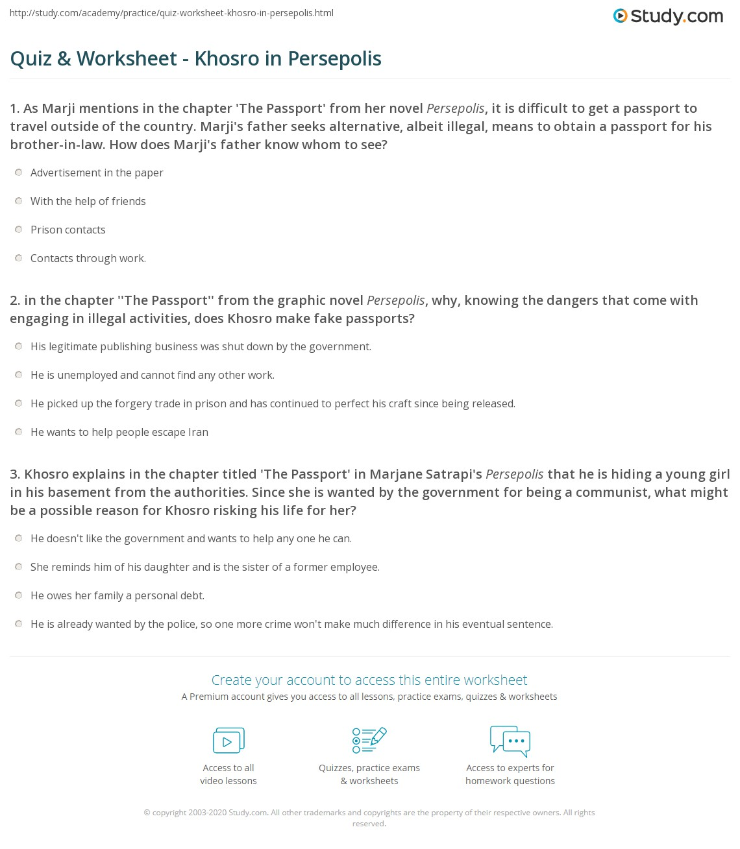 Quiz Worksheet Khosro In Persepolis Study Com
