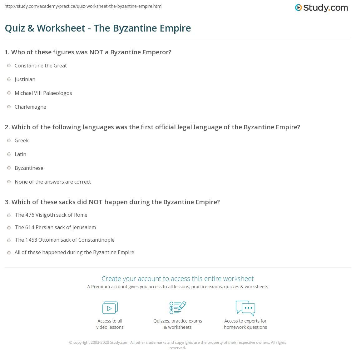 Quiz & Worksheet - The Byzantine Empire | Study.com