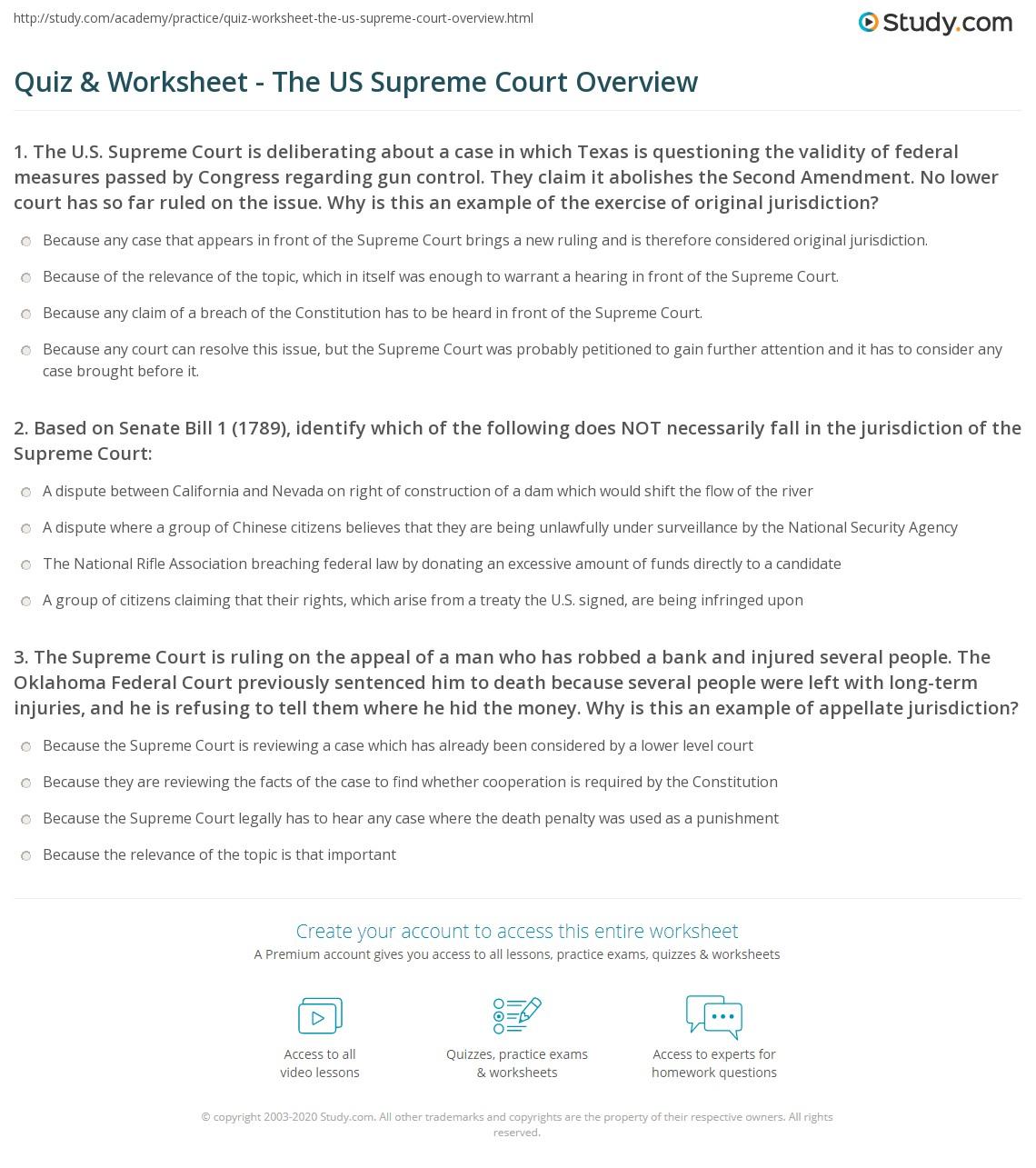quiz worksheet the us supreme court overview. Black Bedroom Furniture Sets. Home Design Ideas