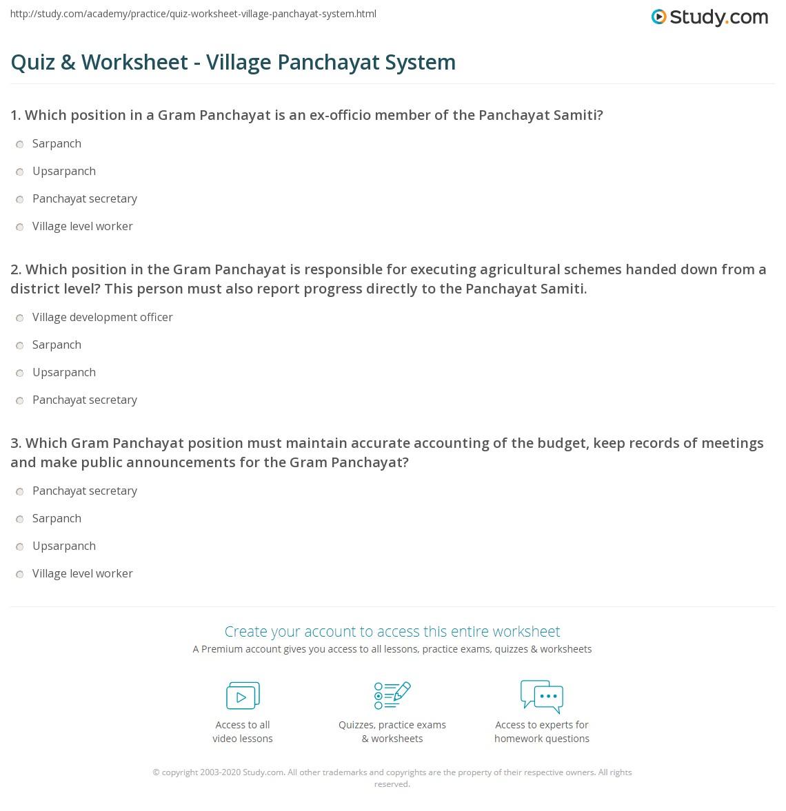 Quiz worksheet village panchayat system study print what is a village panchayat worksheet altavistaventures Images