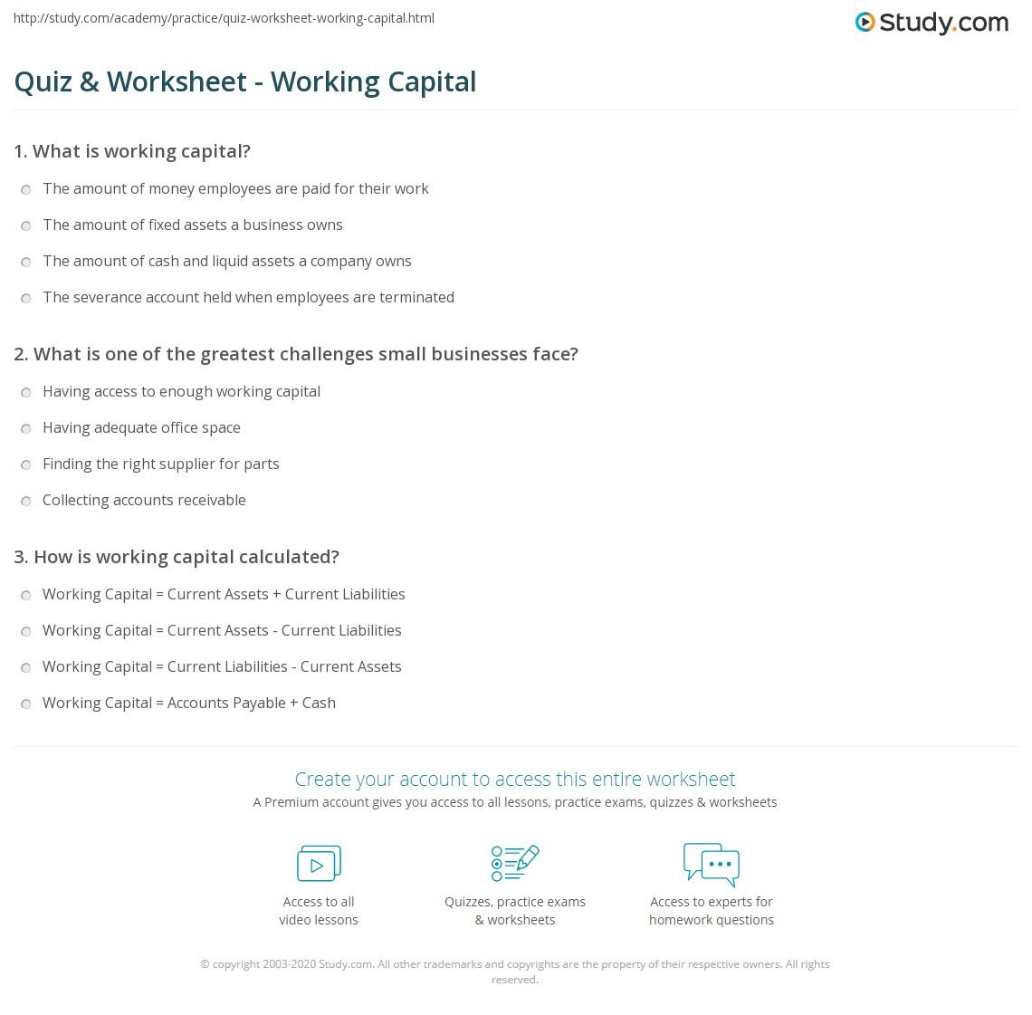 quiz & worksheet - working capital   study