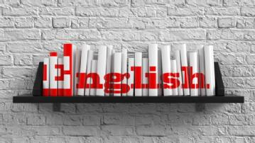 12th Grade English: Tutoring Solution