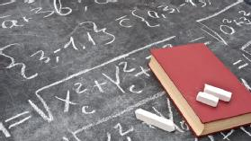 Algebra Lesson Plans & Activities