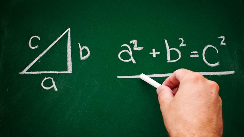 كورس رياضيات انجليزى