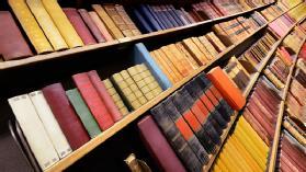 English 101: English Literature