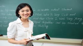 Supplemental English: Study Aid