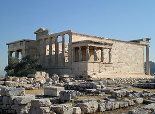 Image result for erechtheion north face