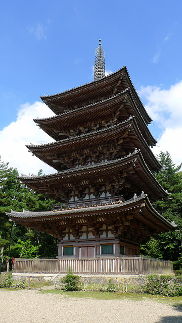 Japanese Pagodas Architecture History Facts Study Com