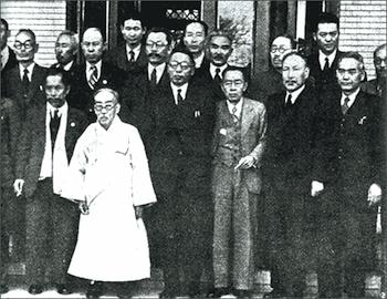 Ethnic Groups In Korea 42