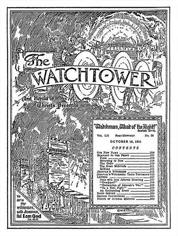 Jehovah's Witnesses: Definition, Beliefs & Symbol | Study com