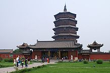 chinese pagodas architecture history facts study com