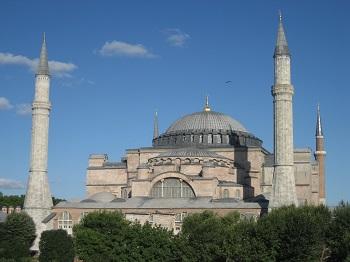 Hagia Sophia Interior & Mosaics | Study com