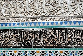 moroccan architecture style elements study com