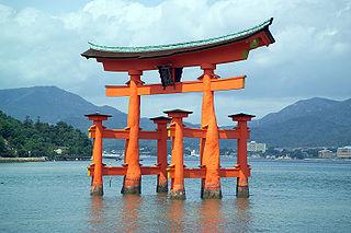 Shinto Religion Definition Gods Studycom - Shinto religion