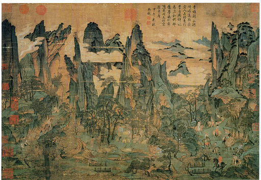 ancient chinese landscape painting studycom