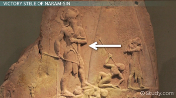 Section of the Victory Stele of Naram-Sin
