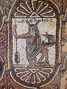 A mosaic depicting the Greek god Oceanus.