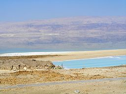 Photo of the Dead Sea