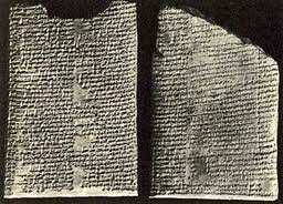 Some of the tablets containing the Enuma Elish, written in cuneiform script.