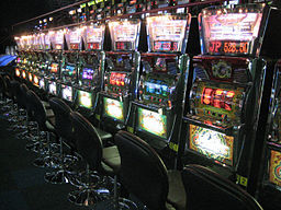 Image of slot machines in a casino