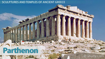 comparing r greek temples sculpture video lesson  the parthenon