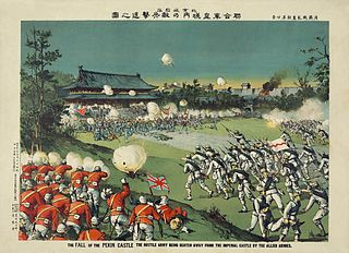 Boxer Rebellion, Troops attack Beijing