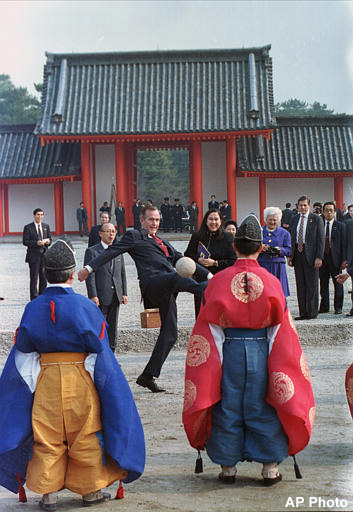 President Bush Playing Kemari During a 1992 Japan Visit
