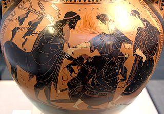 What is a Centaur? - Definition & Mythology | Study com