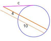 Quiz & Worksheet - Segment Lengths in Circles | Study com