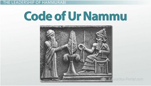 Code of Ur Nammu