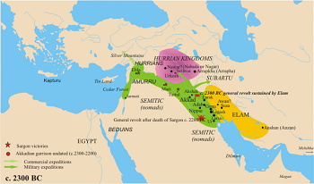 Elamite Kingdom