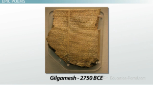a plot review of the gilgamesh epic poem 2018-6-5  the epic of gilgamesh is  which is a dramatic plot  such as the death of his enemy-turned-friend enkidu at the end of the first half of the poem gilgamesh is.