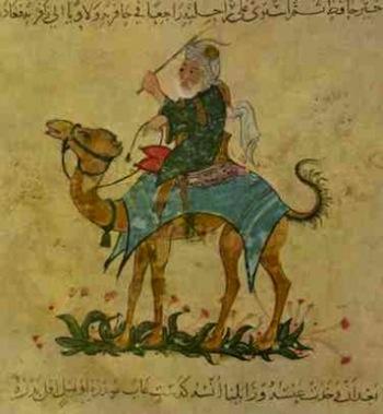 Ibn Battuta Travels Facts Study