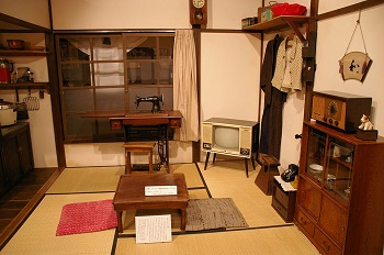 Japanese Interior in the 1950s