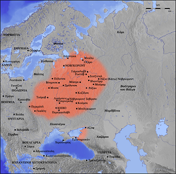 Impact Of Byzantine Culture On Russia Eastern Europe Study