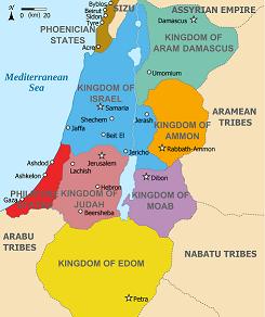 Ancient Kingdom of Israel Timeline  Map  Studycom