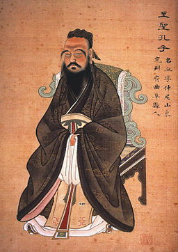"""confucius the human being While confucius does not explicitly state that human nature is good or bad, he does suggest that a person's environment is extremely influential haberman says, """"confucius seems to be suggesting that our environment and ways of being significantly determine our character"""" therefore, confucius also appears to favor."""
