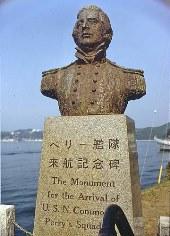 Commodore Matthew C. Perry & Japan: Biography   Study.com