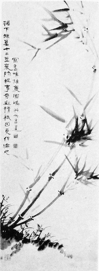 example of Japanese brush painting