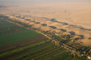 Nile floodplain Egypt