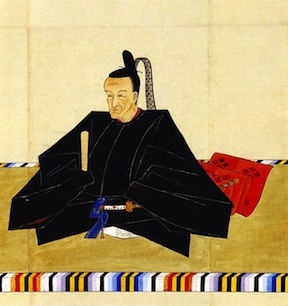 an analysis of the topic of the tokugawa shogunates power The company and the shogun: the dutch encounter with tokugawa japan by   new korean wave: transnational cultural power in the age of social media by   clulow engages a similar topic, but with an opposite historiographic agenda.