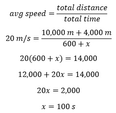 Calculating Average Speed Formula Practice Problems Video Lesson Transcript Study Com
