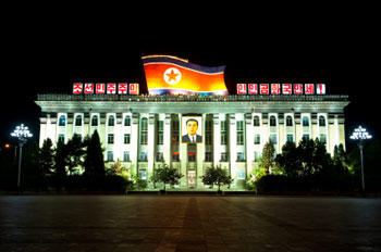 Why North Korea Closed Its Universities