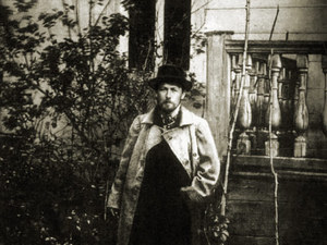 """an analysis of the short story love by anton chekhov By far the majority of criticism on the short story focused on techniques of writing   of love"""") is characterized by a graceful style unique in tales of ribaldry anton  francesco  the russian master of the objective story was anton chekhov."""
