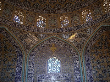 Great Mosque of Isfahan