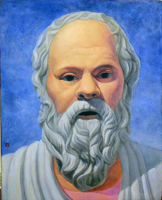 Socratic Dialogue Definition Examples Study
